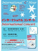 International_Concert_5.jpg
