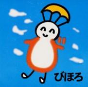 bi_bo_2.jpg