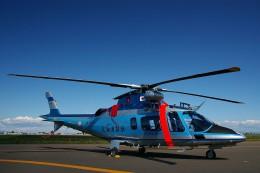 1200px-Eurocopter_AS365N2_hokkaido_police_Ginrei_1.JPG