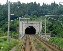 330px-Seikan_Tunnel_Entrance_Honshu_side.jpg
