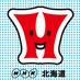 nhk_hokkaido_bigger.jpg