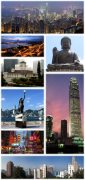 375px-TE-Collage_Hong_Kong.png