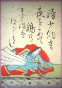 Hyakuninisshu_062.jpg