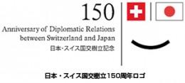 113-logo-1.jpg