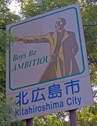 270px-Kitahiroshima_city_limit_sign.jpg