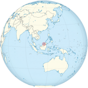 Brunei_on_the_globe_Brunei_centeredsvg.png
