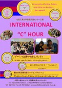 International_C_Hour_2014_April_Poster6.jpg