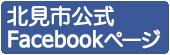 fb-banner_2.jpg