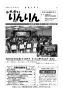 tayori176-1.jpg