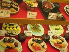 270px-Sushi_etalage.jpg