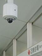 330px-CCTV_at_Linimo.jpg