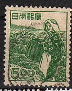 150px-Noufu_stamp.JPG