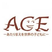 ACE-logo-jp100x100_400x400.jpg