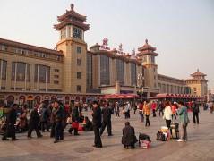 Beijing-Railway-Station-2014.jpg