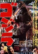 150px-Gojira_1954_Japanese_poster.jpg
