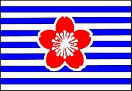 330px-Flag_of_Coastal_Safety_Force_of_Japan_2012-03-04.jpg