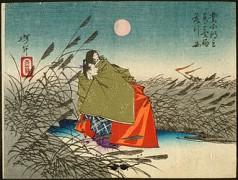 330px-Tsukioka_Yoshitoshi_-_Narihira_and_Nijo_no_Tsubone_at_the_Fuji_River_-_Google_Art_Project.jpg
