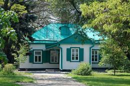 375px-Chekhov_Birthhouse.jpg