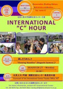 International_C_Hour_2014_July_Poster-7.jpg