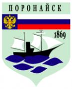 150px-Coat_of_Arms_of_Poronaysk_Sakhalin_oblast.png