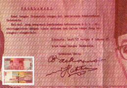 330px-Indonesian_Rupiah_proclamation_of_independence_1945.png