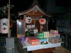 330px-Jizobon01.jpg