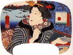 330px-Kuniyoshi_Utagawa_Women_22.jpg