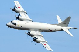 450px-Kawasaki_P-3C_Orion_Japan_-_Navy_AN2284167.jpg