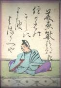 Hyakuninisshu_018.jpg