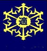 hyouji_mark02.jpg