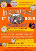 International_C_Hour_2014_October_Poster6.jpg