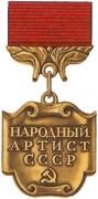 People_Artist_of_the_USSR1.jpg