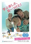 kbs_poster_2014_OL_1.jpg