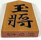 135px-Shogi_king.jpg