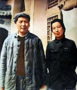 330px-Mao_and_Jiang_Qing_1946.jpg