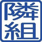 TG-LogoBL_400x400.jpg