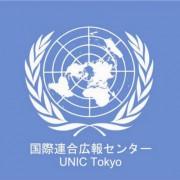 UNIC__Small__400x400.jpg