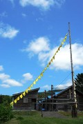 300px-The_Yellow_Handkerchief_at_yubari.JPG