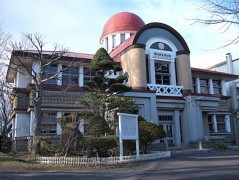 390px-Abashiri_Municipal_Museum.jpg