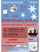 International_Concert_Poster2015-6.jpg