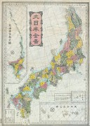 1880s_Meiji_Japanese_Folding_Map_of_Japan_-_Geographicus_-_Japan-meiji-1880.jpg
