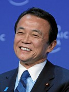 300px-Taro_Aso_in_World_Economic_Forum_Annual_Meeting_in_Davos_cropped.jpg