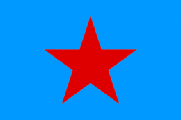 330px-Flag_of_Hokkaido_Development_Commission.png