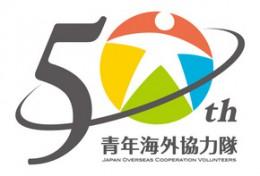 JOCV_logoA_jp_color1.jpg