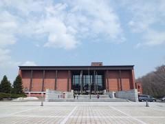 420px-Hokkaido_Museum.JPG