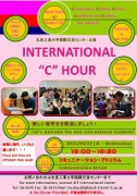 International-C-Hour-2015-April-Poster6.jpg