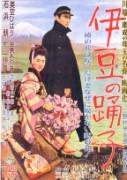 Izu_no_odoriko_1954_poster.jpg