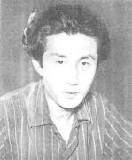 330px-Ikuma_Dan_1952_Scan10013_2.JPG