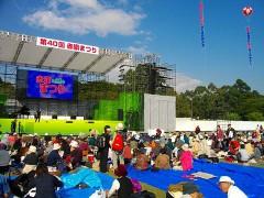 480px-Akahata_Matsuri_04.jpg