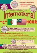 International-C-Hour-2015-May-Poster-e1431053923977.jpg